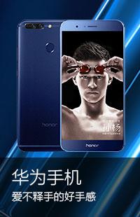 魅族 5 4G手机 双卡双待